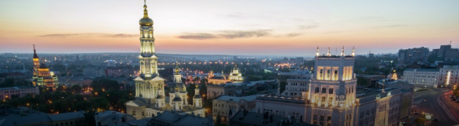 Kharkiv is a cultural capital of Ukraine with ancient houses and modern buildings at the same time